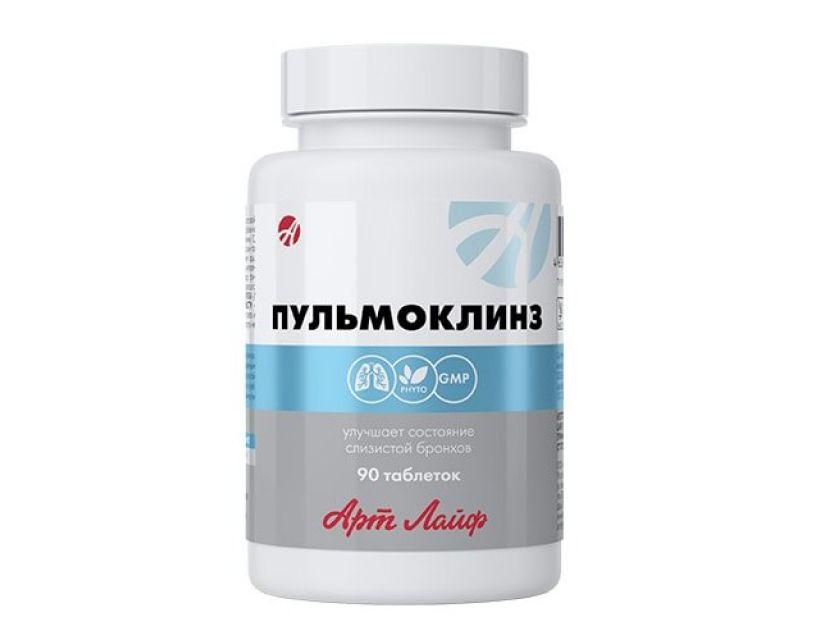 Пульмоклинз - противовоспалительный бронхолёгочный фитокомплекс Арт Лайф