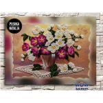 Картина вышитая бисером Цветы в вазе от Пушки Натальи