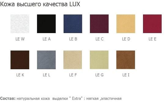 купить Кресло офисное Nova (Нова) steel CFA LB chrome Новый стиль натуральная кожа Lux недорого