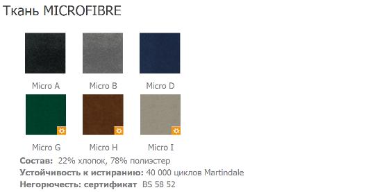 купить Кресло офисное Nova (Нова) steel CFA LB chrome Новый стиль натуральная кожа Microfibre недорого